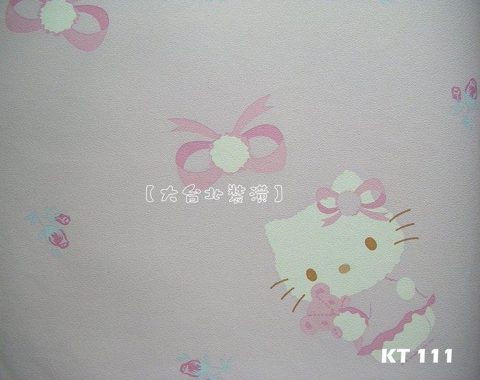 【大台北裝潢】Sanrio三麗鷗卡通壁紙* 睡衣凱蒂貓Kitty(2款) 每支1000元
