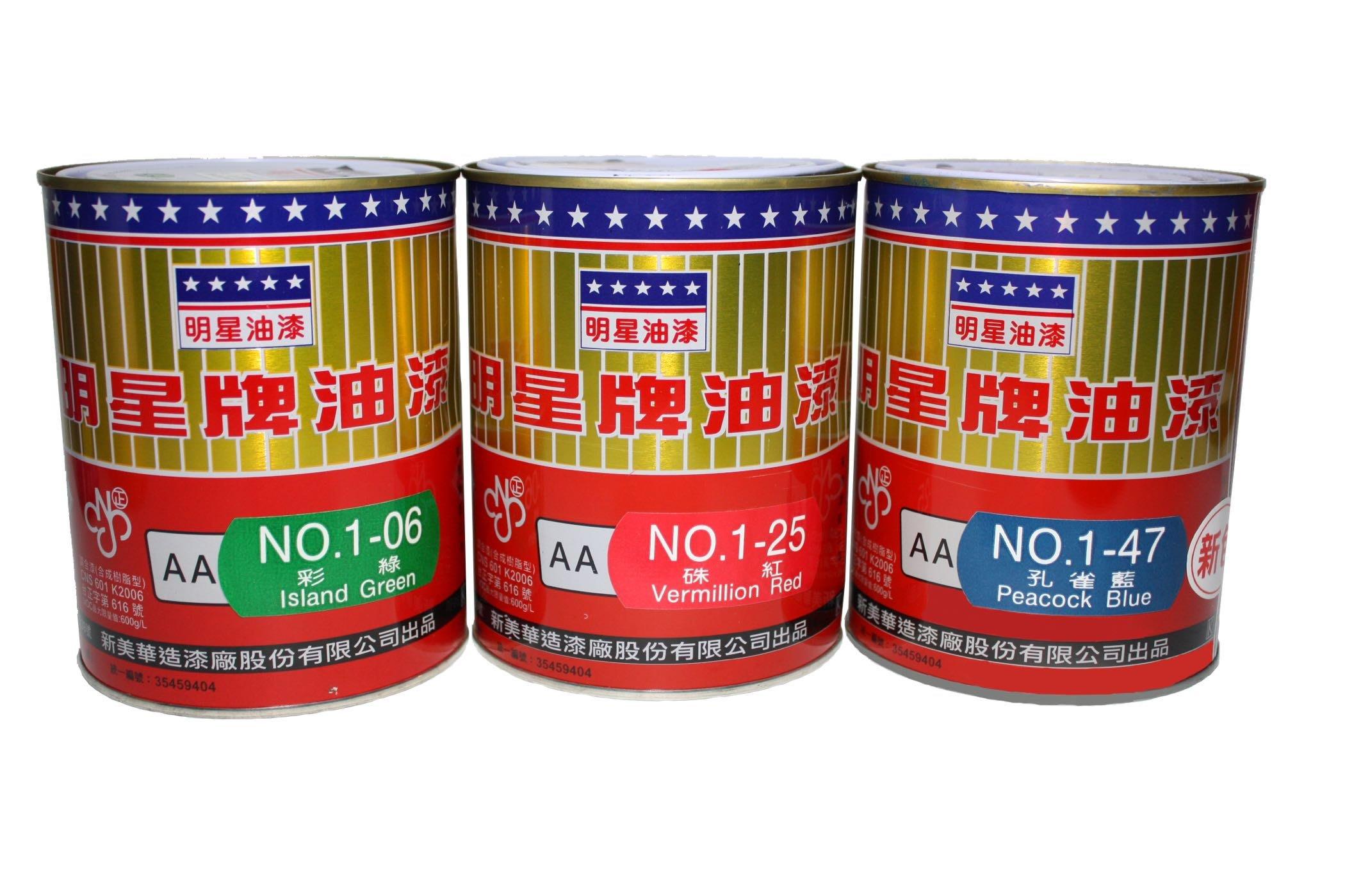 明星油漆 1公升 油性漆 室外漆 塗料 鐵件 木材 石材 修繕 改造 油老爺快速出貨