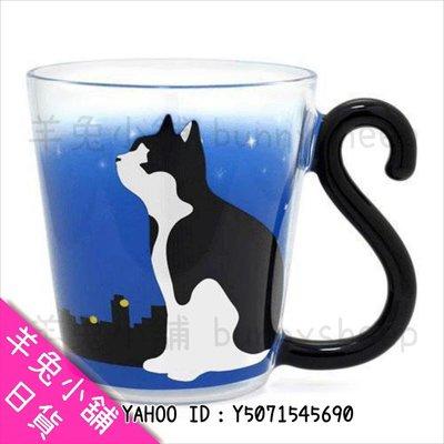 【日本製 感溫 變色 黑貓 貓咪 尾巴 把手 透明 馬克杯】Z16725 羊兔小舖 日貨 日本代購 杯子 禮物 貓奴必備