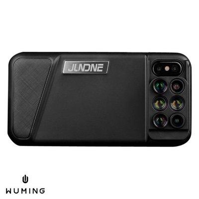 『無名』 iPhone X 專用 鏡頭殼 雙鏡頭 手機殼 魚眼 廣角 長焦 微距 攝影 自拍 風景 M12106