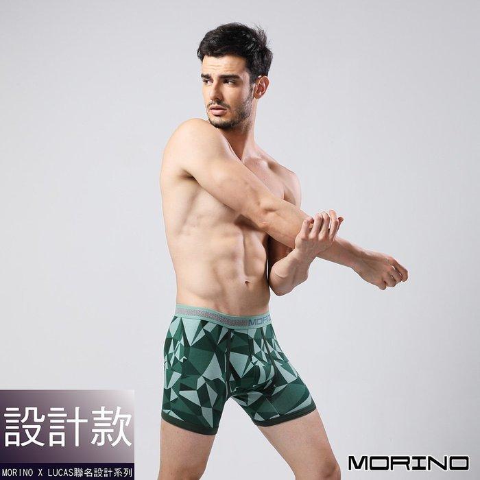 MORINOxLUCAS設計師聯名-幾何迷彩時尚四角褲/平口褲(超值4入組)免運
