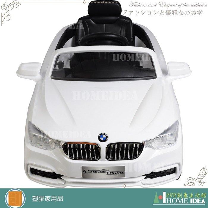 《888創意生活館》397-RT-669RW兒童BMW電動車$7,500元(18塑膠家具收納櫃兒童學步車玩具球)高雄家具