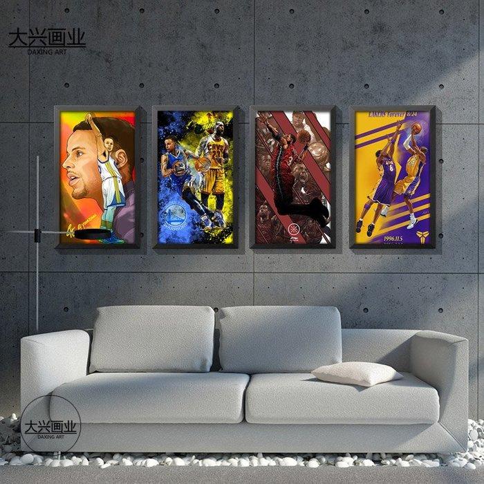 艾弗森科比麥迪卡特海報掛畫勇士庫里歐文韋德NBA籃球裝飾畫壁畫(多款可選)
