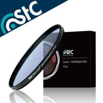 高雄 晶豪泰【STC】Astro Multispectra Filter 48mm天文多波段光害濾鏡(星空濾鏡)