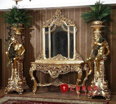 [紅蘋果傢俱] F140Y 洛克思瑞系列 新古典 法式 歐式 奢華玄關台 裝飾台 邊台 休閒台