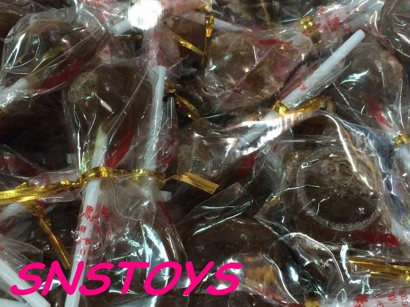 sns 黑糖麥芽糖 黑糖棒棒糖 梅心棒棒糖 麥芽棒棒糖 黑糖梅棒 黑糖麥芽棒棒糖 3公斤 (± 185支)長寬9x3.5
