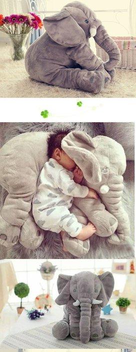 大象 寶寶 灰色  安撫大象玩具 抱枕 玩偶 安撫娃娃 彌月禮物
