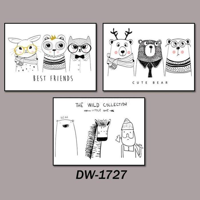 ins現代北歐簡約動物卡通裝飾畫芯兒童房床頭畫掛畫(3款可選)