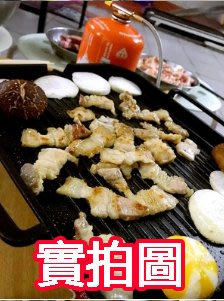 電磁爐專用韓式烤盤塗層烤盤煎牛排不沾鍋韓國烤盤滴油烤盤無煙烤盤不粘鍋導油設計