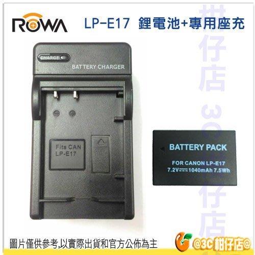 @3C 柑仔店@ ROWA 樂華 LP-E17 副廠電池+座充 LPE17 canon 760D 750D EOS M3