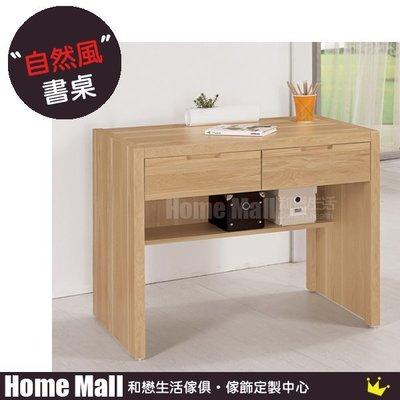 HOME MALL~柏納德3尺書桌 $5250~(雙北市免運費)8C~(歡迎來電詢問)