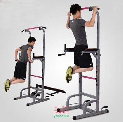 美學141品健引體向上家用 室內健身器材單雙杠單杠 引體向上器單桿訓練器❖7976