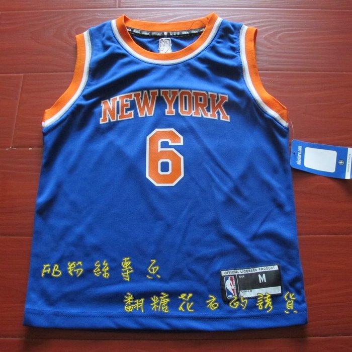美國正品 NBA adidas 兒童球衣 籃球背心 波爾辛吉斯 Kristaps Porziņģis 紐約尼克隊
