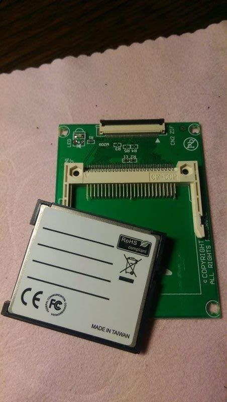 ipod classic 硬碟改(MicroSD) sd卡套件(接受代工、維修)