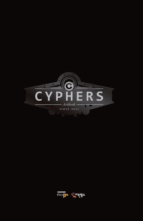【布魯樂】《代訂中》[韓版書籍] 3D動作鬥塔線上遊戲《暴能特區 Cyphers》韓版電玩畫集