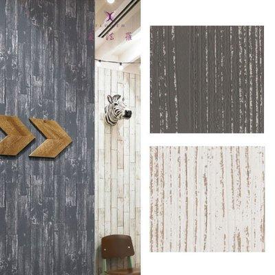 【夏法羅 窗藝】日本進口 仿建材 仿刷色木紋 白色/黑色 壁紙 BT-105498~499