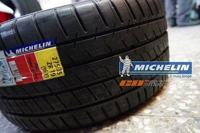 米其林 MICHELIN Pilot Super Sport PSS 對應各規格尺寸 高階街跑胎 歡迎詢問 / 制動改