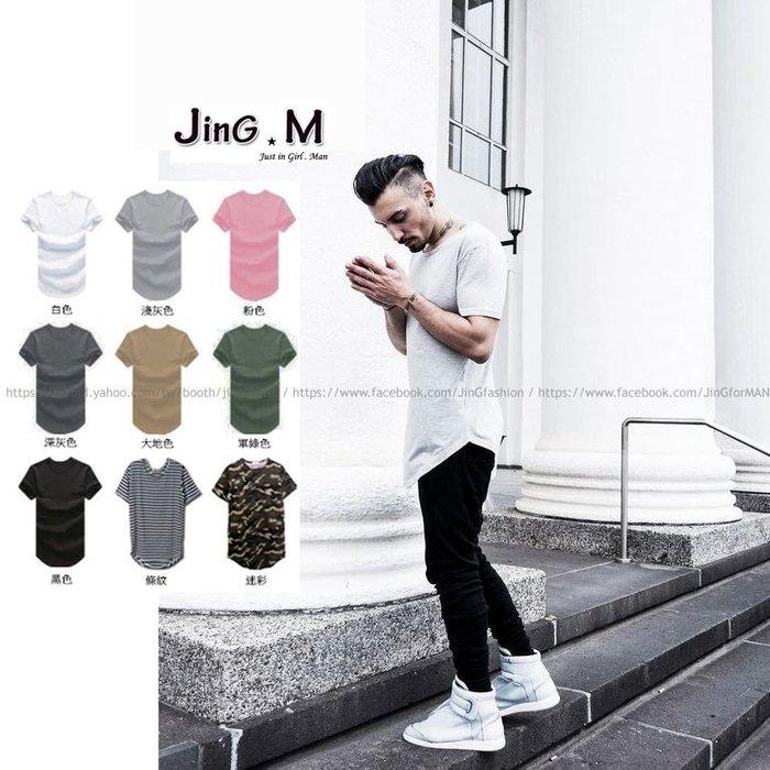 現貨【JinG-M】 男女/情侶 韓國圓領長版T 圓弧T 素T恤 街頭下擺潮流 長板內搭T (GILDAN)