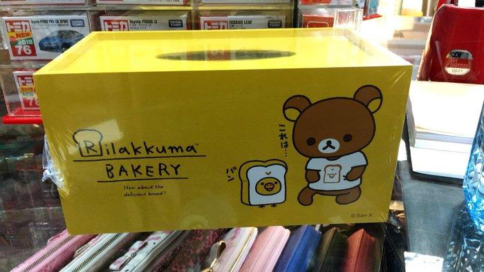 4165本通 拉拉熊 木製面紙盒 黃 4713909234907