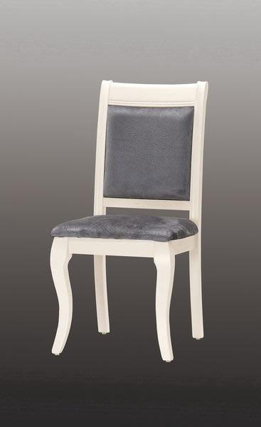 【DH】貨號G451-12《丹尼》白烤造型布面餐椅/單人椅˙質感一流˙簡潔設計˙主要地區免運