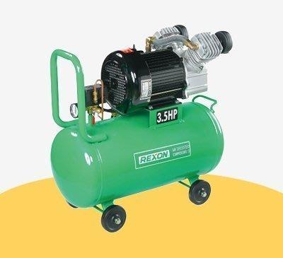 景鴻五金 公司貨 REXON 力山 H35-50S 3.5HP雙缸式空壓機(快速)雙電壓 含稅價