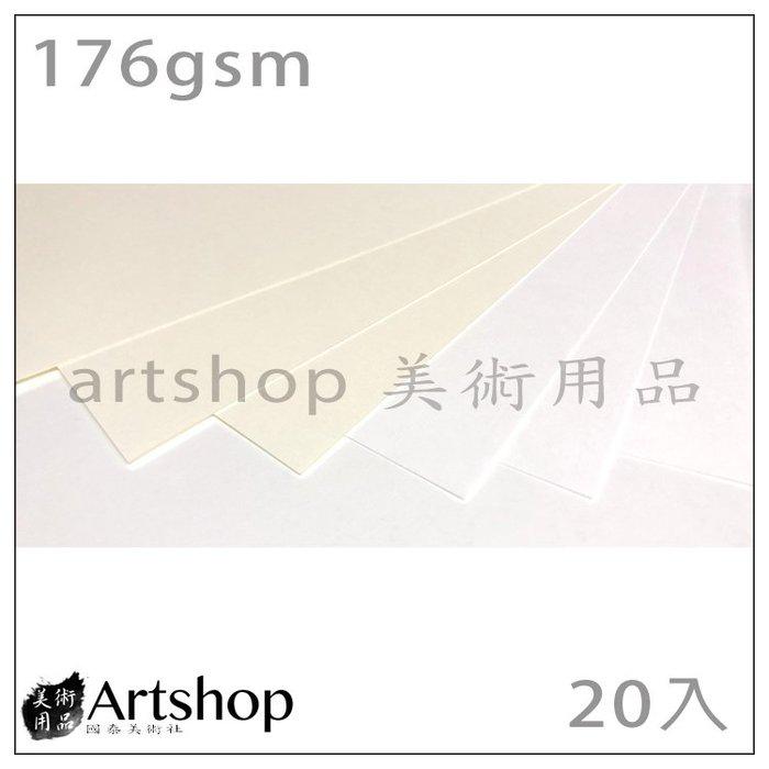 【Artshop美術用品】萊妮紙 (A4) 20入 黃/白兩色可選