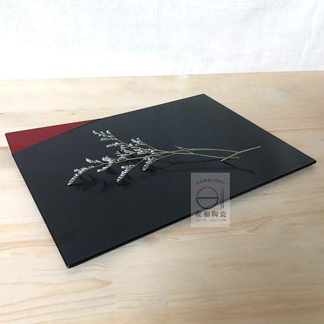 佐和陶瓷餐具 【XL060410-14紅黑線紋托皿- 製】店面 家用 菜盤 肉盤 精緻