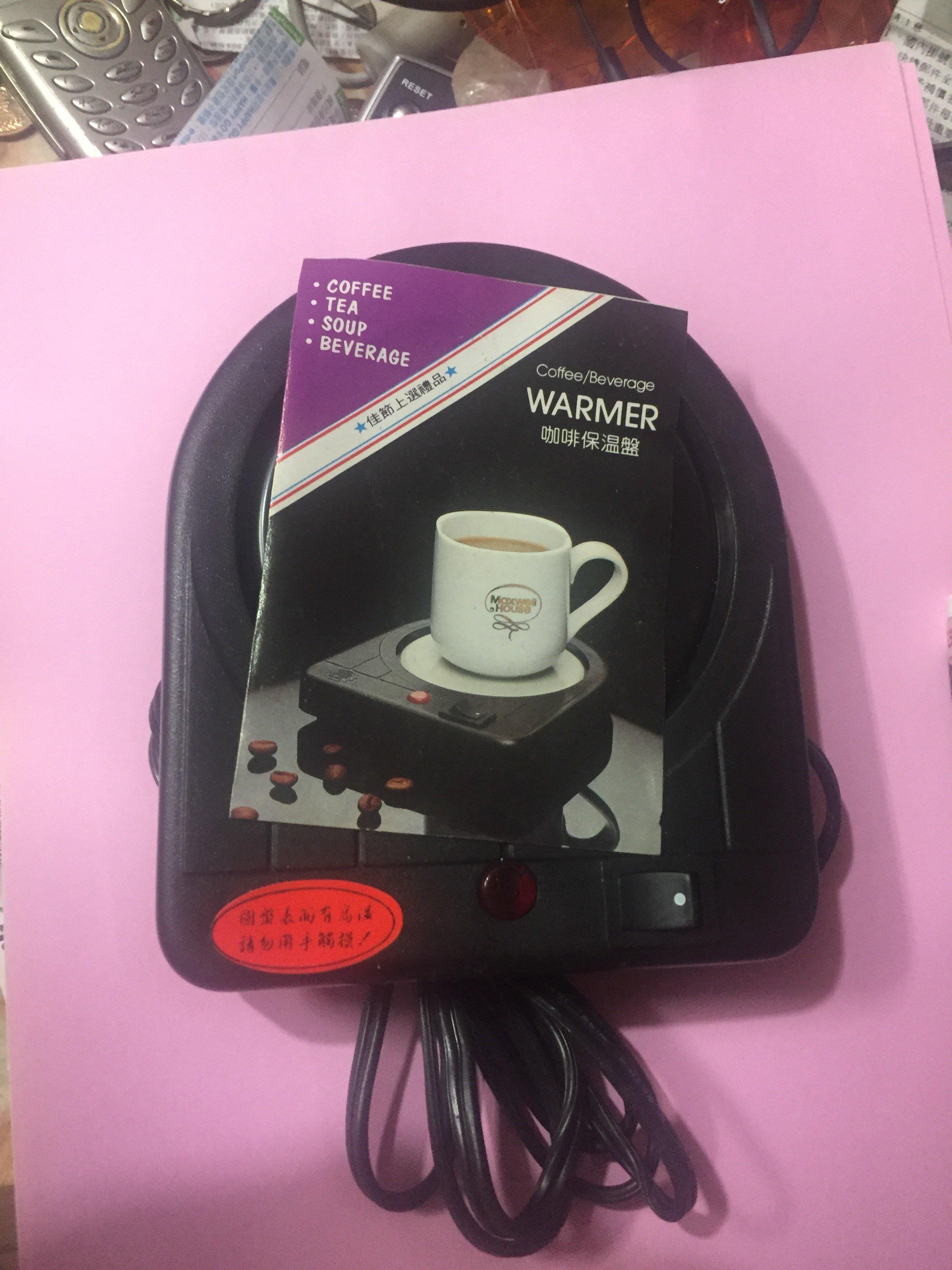 多功能 黑色 保溫盤/溫熱盤/保溫墊/保溫座/電熱盤/保溫/水牛奶茶咖啡茶飲品/辦公室小物
