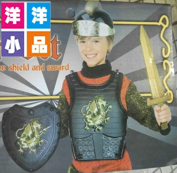 【洋洋小品戰士武士盾牌武器頭盔套件組】兒童造型服裝萬聖節服裝.聖誕節服裝.舞會造型服裝道具寶劍