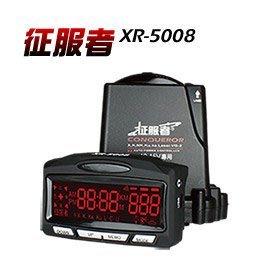 【皓翔行車監控館】征服者 GPS XR-5008 紅色背光模組雷達測速器