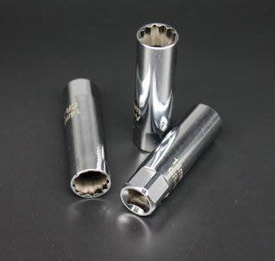寶馬火星套筒火星塞扳手套筒夾片式12角超薄外徑12mm~14mm~16mm(1個)