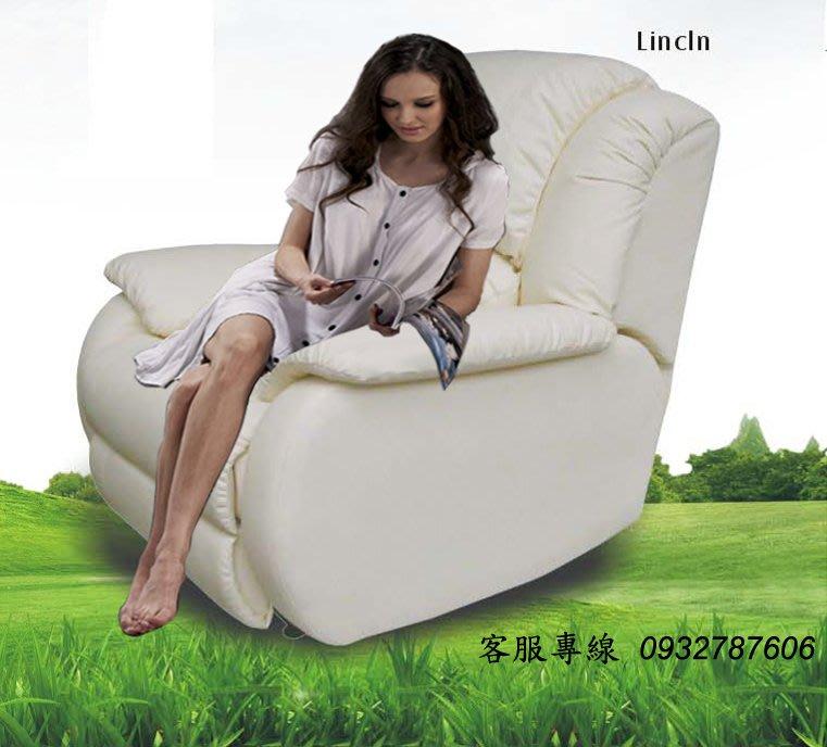 單人沙發 可選購起身型沙發躺椅 電動沙發 加購按摩設備 起身躺椅 美甲美睫美容沙發椅 24 議價