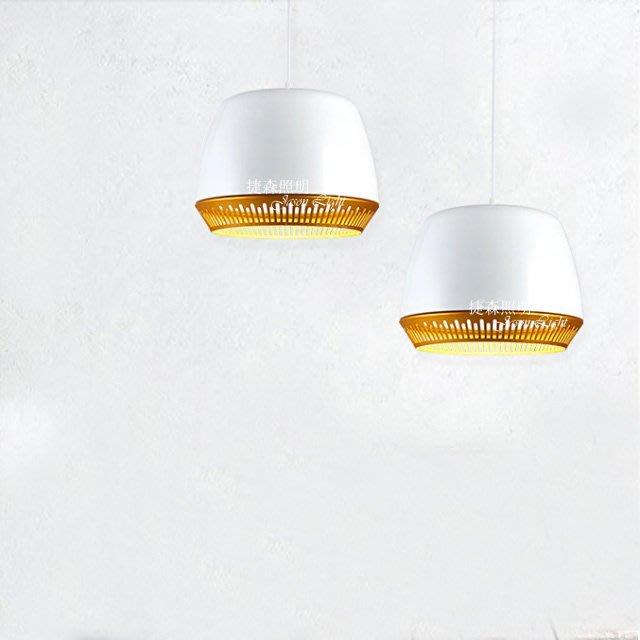 ~捷森照明~A-D-00354~北歐風吊燈