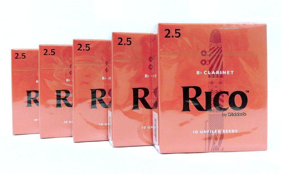 ☆陽光音樂城☆美國 RICO Clarinet 竹片 豎笛竹片(每盒420元)規格:2.5 單簧管竹片 黑管竹片