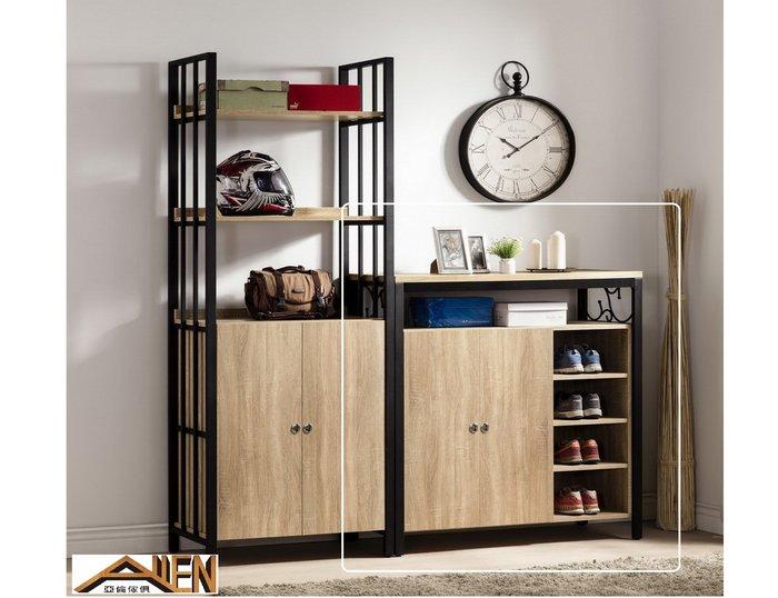 亞倫傢俱*尼克浮雕木紋4尺鞋櫃