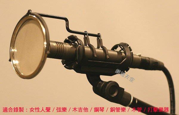 舒伯樂Superlux S241 S-241U3專業級電容式麥克風內行選擇 錄音室等級保固一年