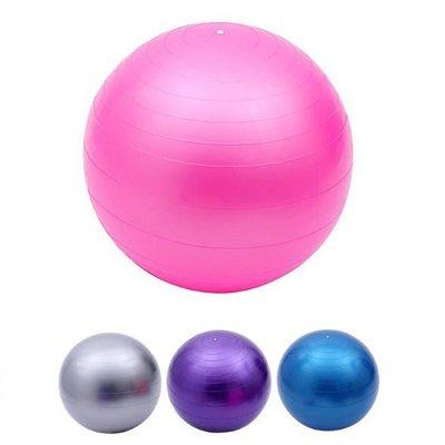 防爆加厚 65cm 瑜珈球 健身球 体操球 送打气筒 20596