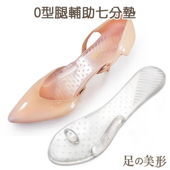足的美形 O型腿輔助七分墊 (1雙)  YS1610