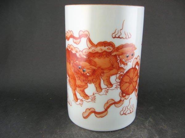 ~順治爺~k535號《早期收藏瓷器》~紅火獅筆筒~大清光緒年製@2880元起標
