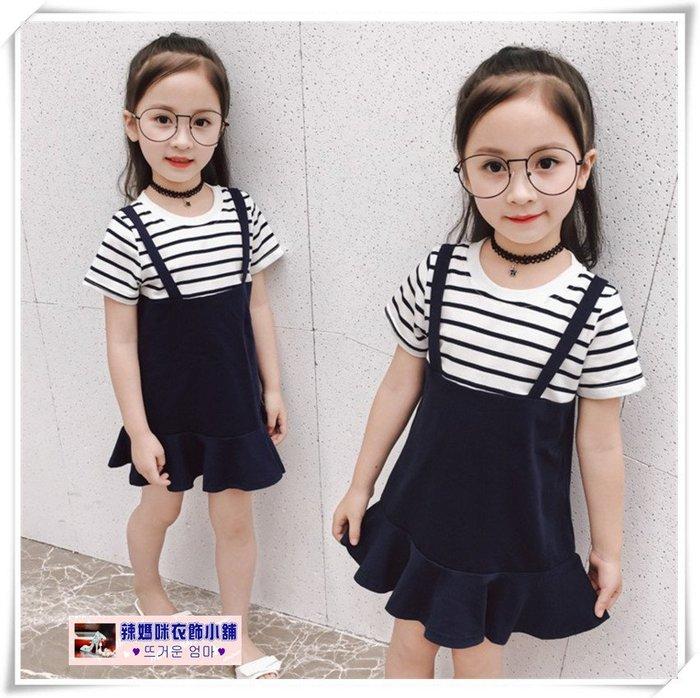 •*~ 辣媽咪衣飾小舖 ~*•❤童裝系列❤V030643韓版經典小女孩條紋吊帶假二件條紋洋裝