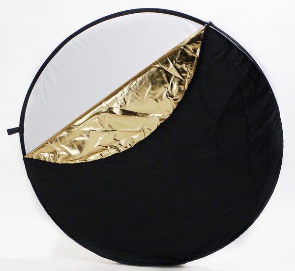 呈現攝影-5合1 反光板 大型專業用 直徑110cm (金+銀+白+黑+柔光) 加收納帶xl
