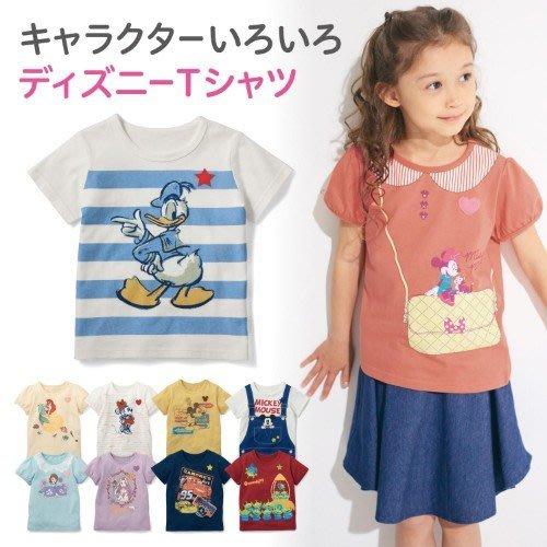 可刷卡 日本 迪士尼 童 T恤 米妮 唐老鴨 黛西 公主 玩具總動員 美人魚
