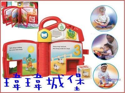 ♪♫瑋瑋城堡✲玩具出租♪♫ (二手出售) Leapfrog 積木故事書/有聲書