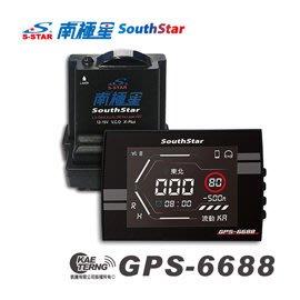 【皓翔】南極星 GPS-6688 APP 液晶彩屏分體測速器