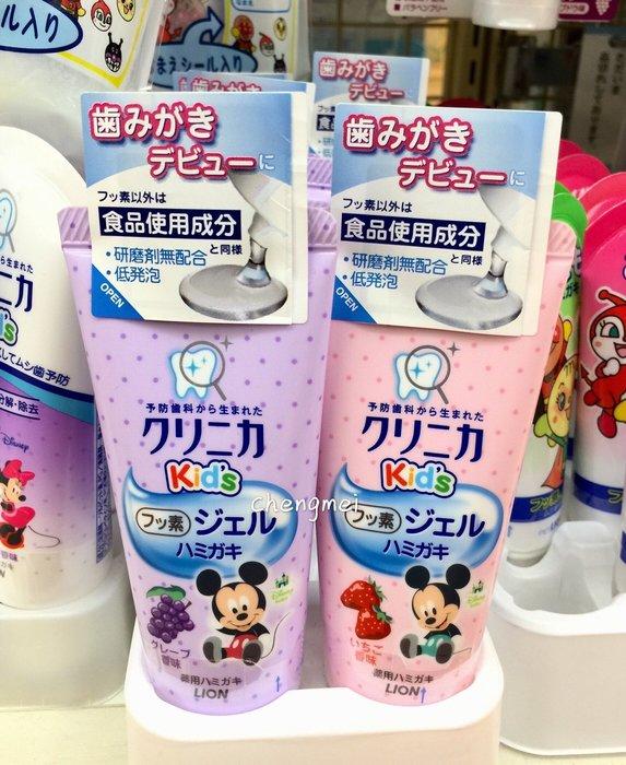 日本 LION 兒童 含氟 凝膠 牙膏 食品成份