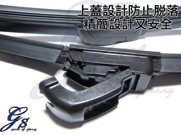 光速改裝 GS 軟骨雨刷 直購一支99元 通用型 21寸