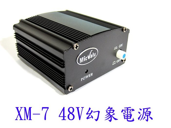 Micvalu /麥克樂 XM-7幻象電源+2條卡農線 專業電容式麥克風 錄音 網路直播送166音效軟體