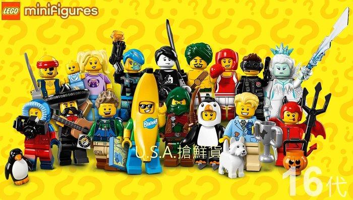 現貨超夯【LEGO 樂高】2016美國正品 積木/ Minifigures人偶包系列: 16代 全套共16個 71013
