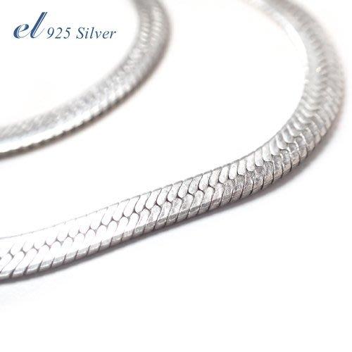 現貨+免運!原1980↘1580!3.5mm寬版編織925純銀項鍊 Flat Rope 贈盒裝提袋拭銀布(現金銷售價)