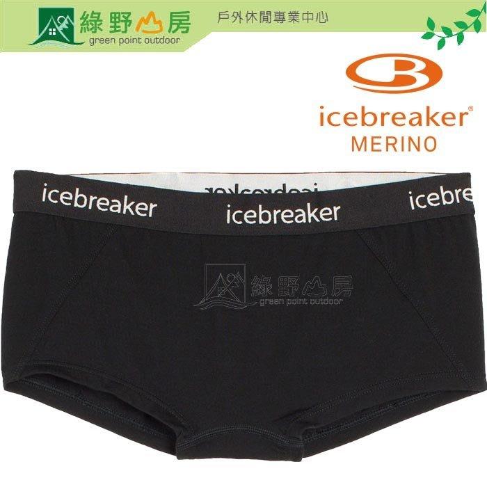 綠野山房》Icebreaker紐西蘭 女 Sprite 四角排汗內褲 美麗諾羊毛排汗 運動內褲 黑色 IB103023